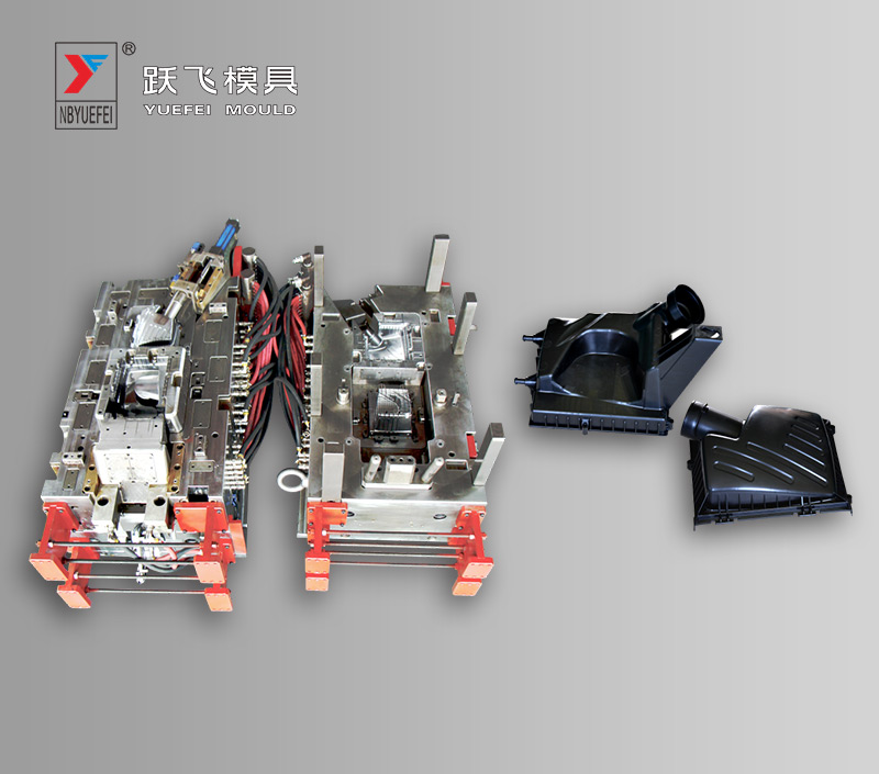 Air Filter Lower Mould