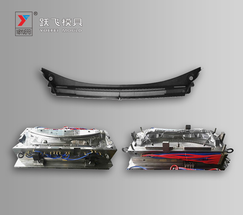 Grille Cover Cowl Top Mould