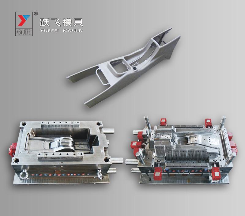 Central Console Mould