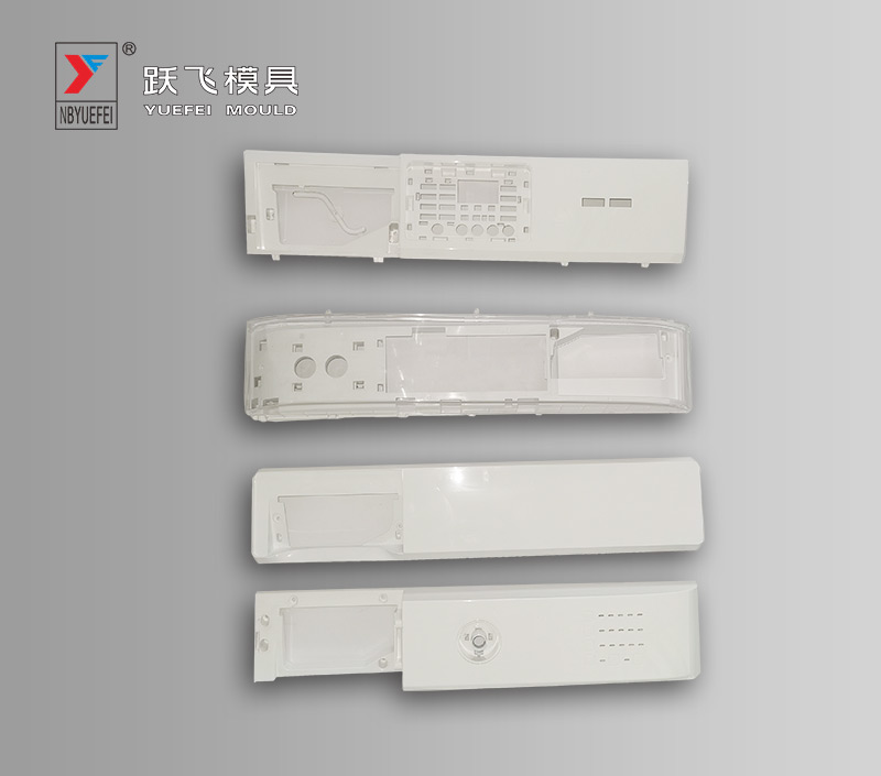 Control Panel Samples Mould