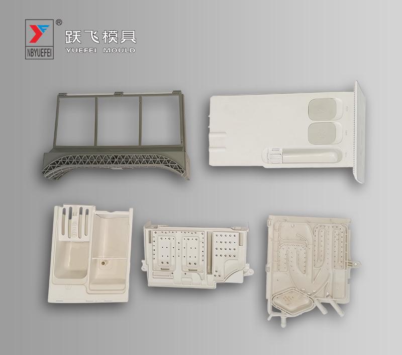 Detergent Drawer and Filter Samples Mould
