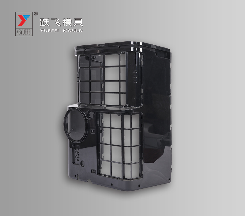 Moveable AC Samples Mould