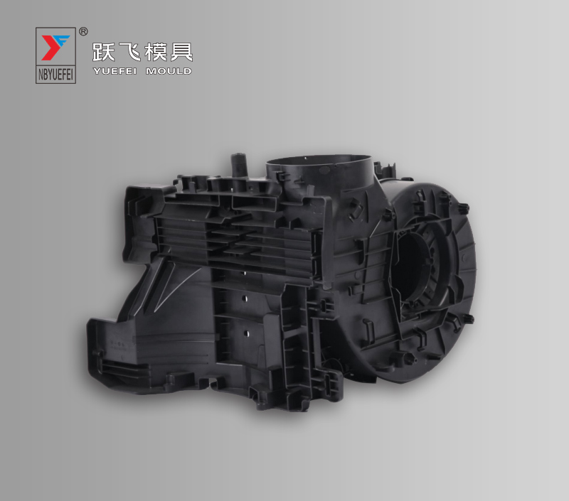 Air Inlet channel for Moveable AC Mould