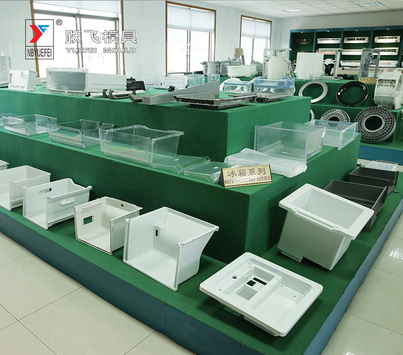 Other Samples Mould