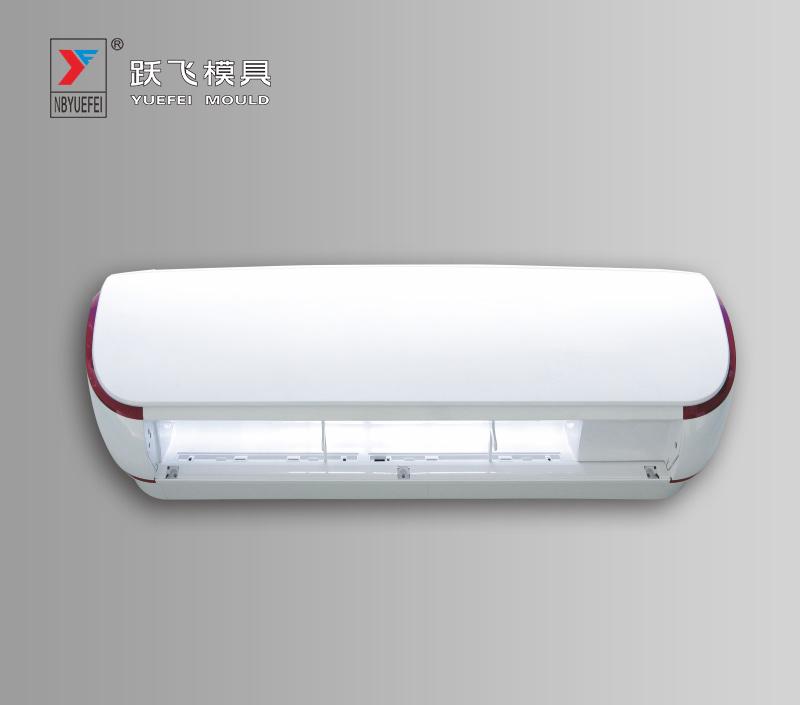 Air-condition Parts Mould