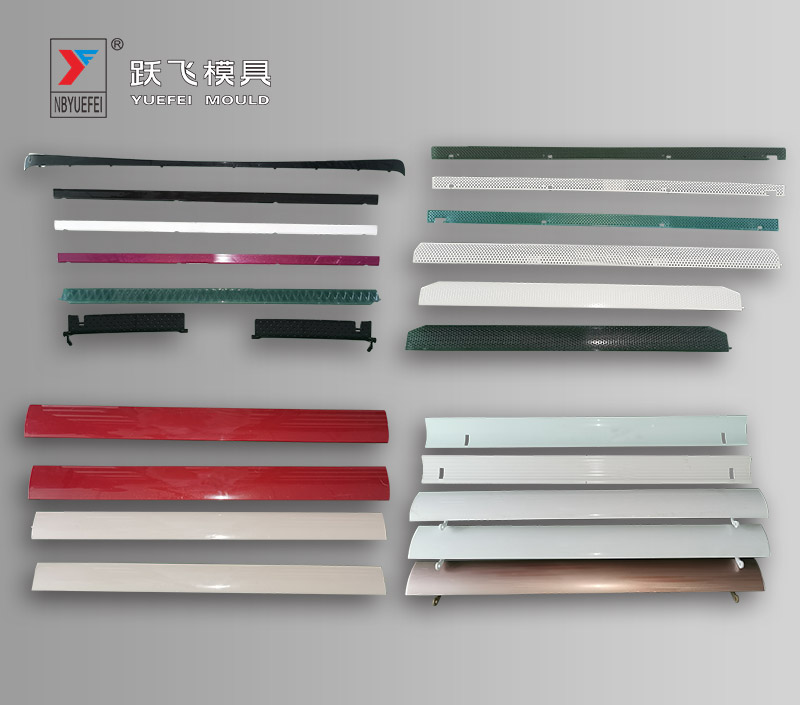 Wind Guiders Samples Mould