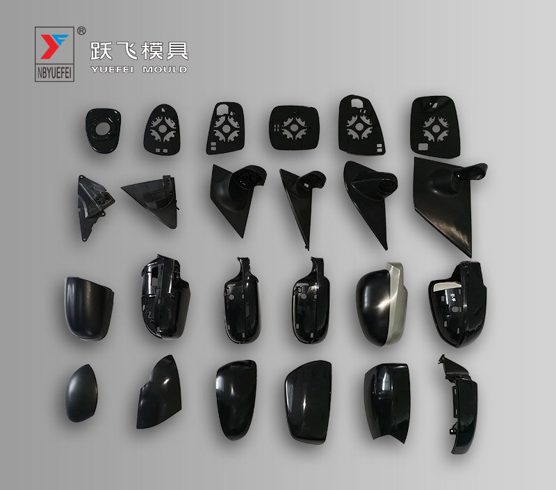Side Mirrors Mould